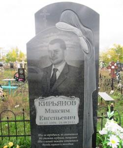 Памятники Ульяновск